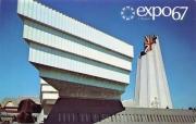 Great Britain Pavilion 2