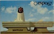 Great Britain Pavilion 1